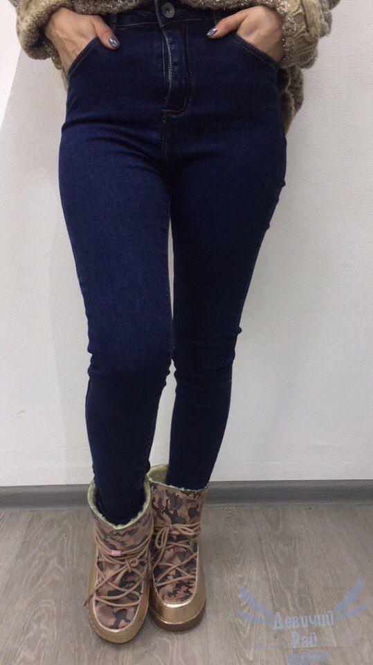 8b5567e52fa Купить джинсы американки утепленные на флисе
